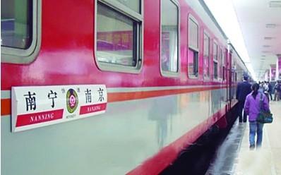 南京到青岛的动车组列车有望