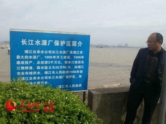 靖江水污染原因_靖江水污染--人民网江苏视窗--人民网