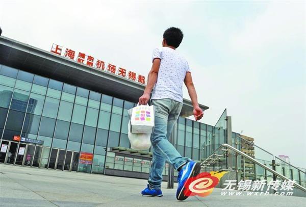 上海浦东虹桥机场无锡航站楼即将启用