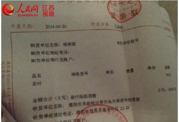 江苏两地团委书记偷情被免职_网曝女方还与镇书记开房