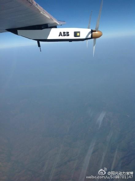 南京至重庆飞机