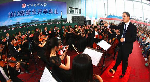 中国药科大学迎新管弦乐团助阵暖场 杨敬强摄