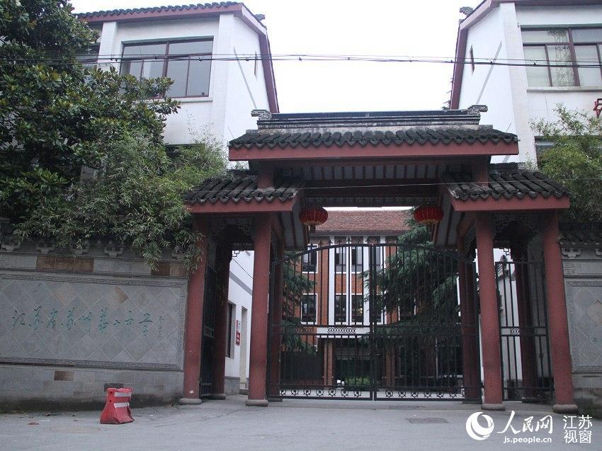 江苏苏州第十中学,前身振华女子中学,是杨绛的母校。