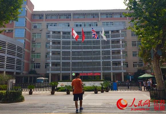 南京外国语学校交流团在美国遇车祸 1名初二学