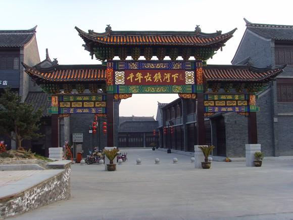 淮安河下古镇图片 115458 580x435