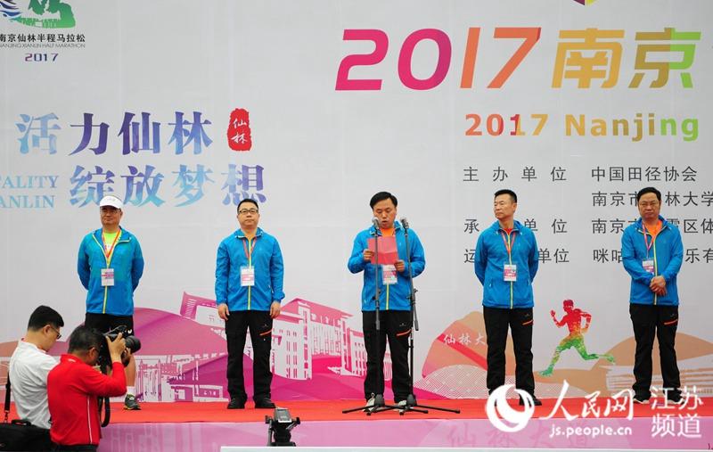 淮安洪泽彭城建有江苏省唯一村级渔网具展示馆