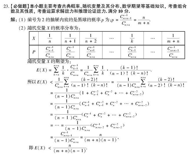 电路 电路图 电子 原理图 659_533