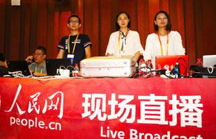 人民网现场直播第十二届台商论坛开幕式
