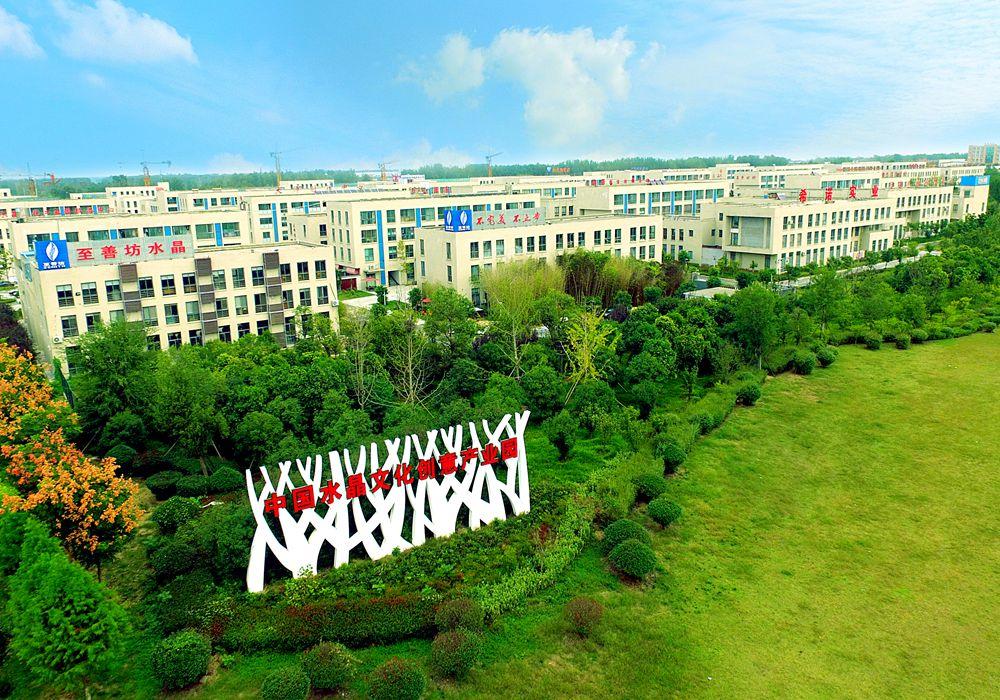 东海水晶文化创意产业园