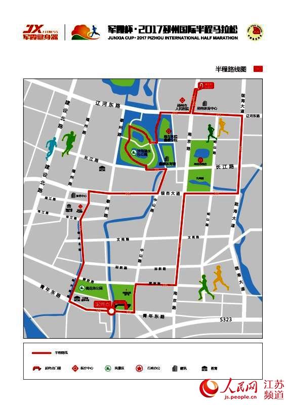 南昌马拉松2017线路图