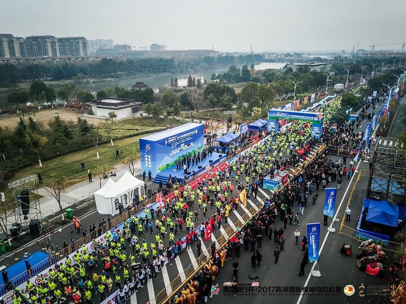 """健康中国""""马拉松系列赛南京高淳站浪漫开跑   高淳被称为南京的后花园"""