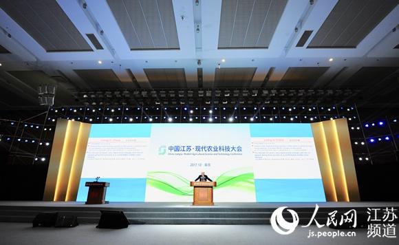 人民网直播中国江苏·现代农业科技大会