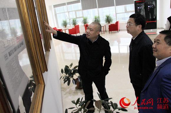 南京宣传部长曹路宝到访人民日报社江苏分社