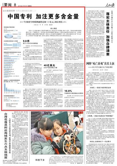 2017江苏人口排名_2017年江苏各市老年人口数量排行榜:老龄化最严重的并不是