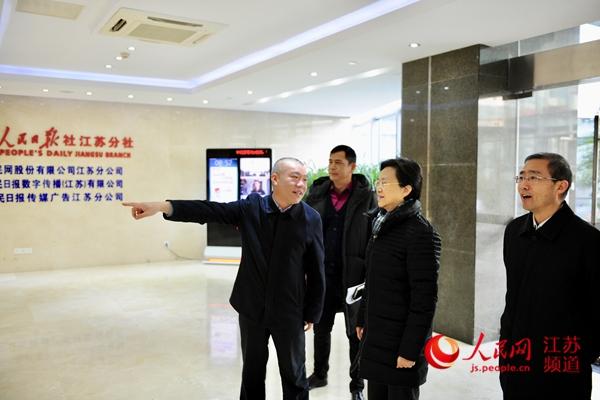 江苏宣传部长王燕文走访人民日报社江苏分社