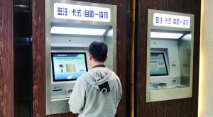南京市公安局出入境24小时自助服务区正式投用