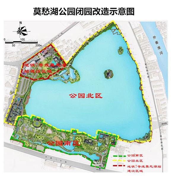 南京莫愁湖公園將閉園施工全面提升景觀水質
