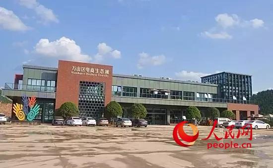 """苏州高新区携手铜仁万山区推动农产品""""出山"""""""
