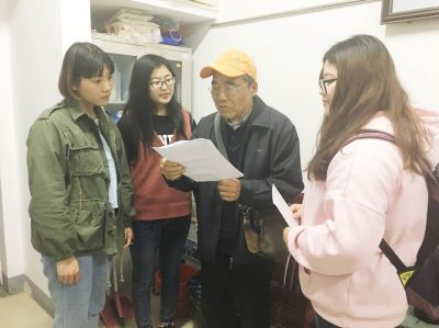 """扬州大学退休教授五四给大学生写""""情书"""""""
