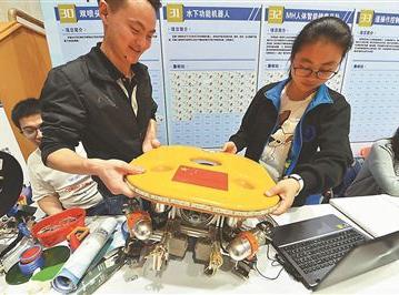 南京首届青年大学生双创节成果展示会举行