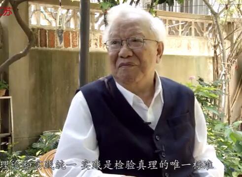胡福明:解放思想是改革开放的前提
