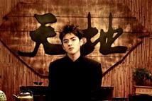 吴亦凡:要用音乐传播中国文化