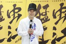 小沈阳谈首当导演:学本事最重要