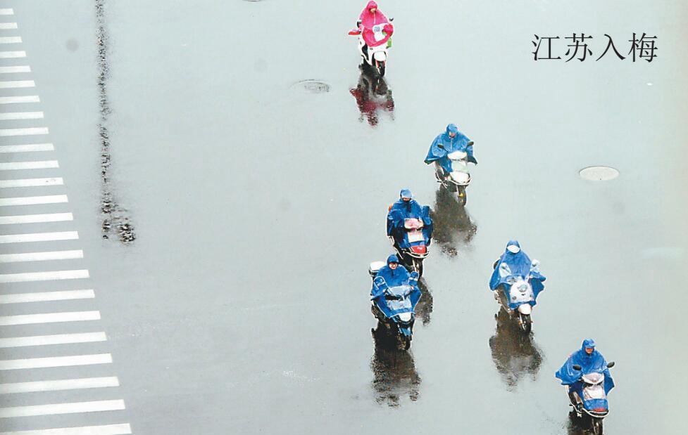 江苏省淮河以南地区自南向北先后进入梅雨期