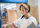赵薇《中餐厅2》开张忙中有序 店长应变力满分