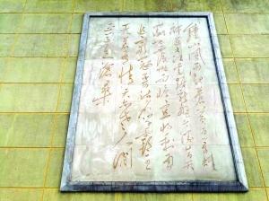 """两幅毛泽东诗词将""""重现""""南京长江大桥"""