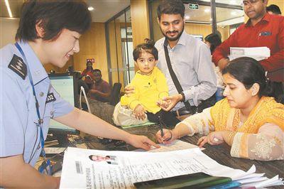 南京留学生可在线申报居留许可证明