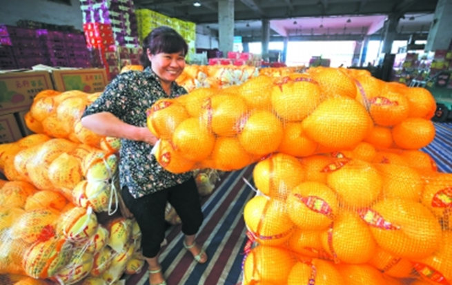 柚子等秋季时令水果在南京大量上市