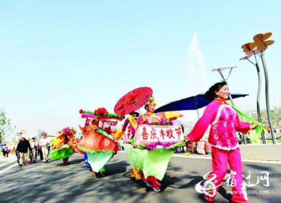 首个中国农民丰收节看宿迁农民晒丰收晒幸福