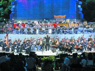 森林的欢聚民乐交响音乐会中秋之夜南京上演