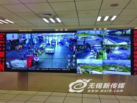 """无锡新吴城市部件""""上网""""管理精细化程度全国领先"""