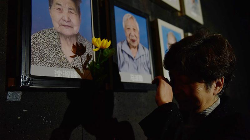 两位大屠杀幸存者离世 登记在册者不足百人