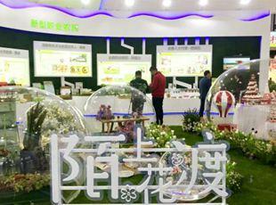全国新农民新技术创业创新博览会在南京开幕