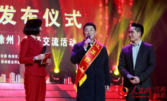 """bob在线:103位好人登上2月""""中国好人榜""""江苏9人上榜"""