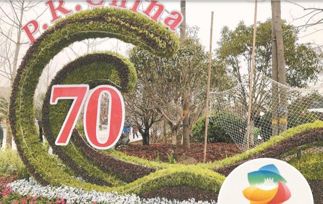 北京世园会月底开幕 江苏园将打造四季景观区