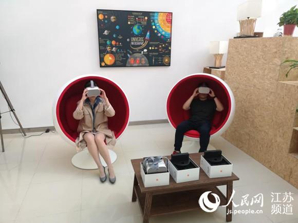 南京建邺获评江苏书香城市建设示范区76家阅读空间覆盖全
