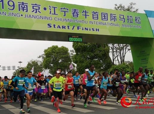 近两万名跑友同跑南京江宁春牛首国际马拉松