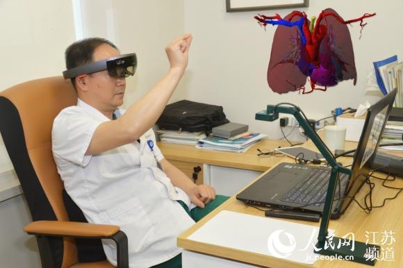 江苏5G智慧医疗新应用:混合现实技术助力远程手术