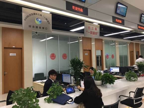 苏州发出首张线上跨省办理企业电子营业执照