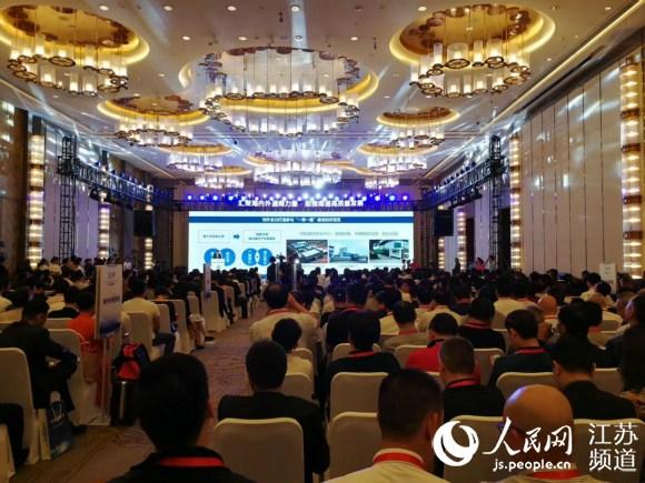 南通第二届通商大会签约28个项目 总投资343亿