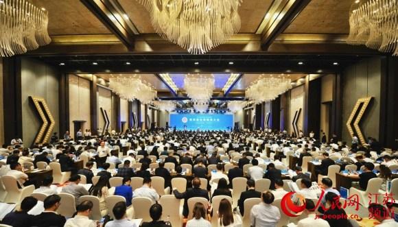第四届全球锡商大会开幕 现场签约18个项目