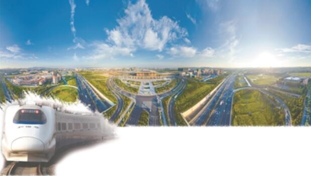江苏加快交通基础设施互联互通 深度融入长三角一体化