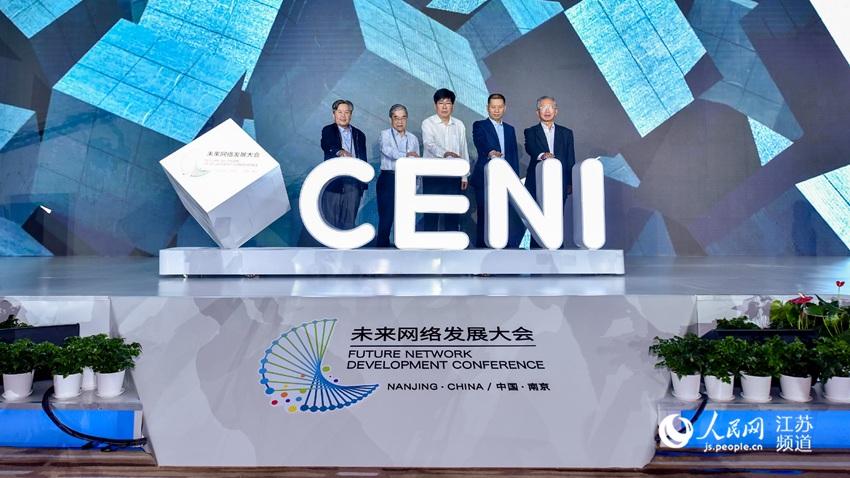 """未來網絡發展大會在南京開幕 """"強網""""擬態防御戰吸睛"""
