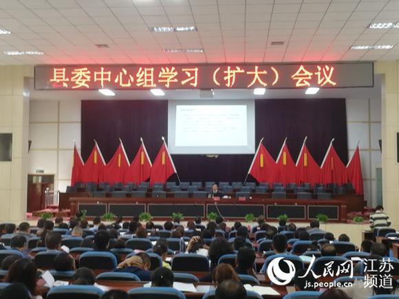 江苏如皋理论名师受邀赴青海贵德专题辅导