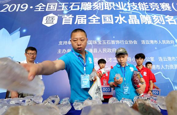 首届全国水晶雕刻名人赛在江苏东海开赛