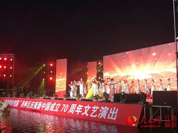 南通港閘舉辦慶祝新中國成立70周年演出